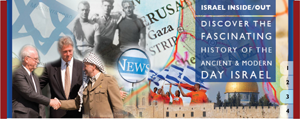 """Israel Inside/Out"" is one of the four courses JOU offers to college students."