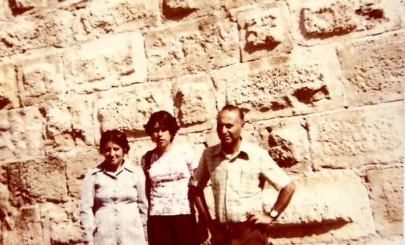 From left: Helen Soleymani, unknown family friend and Eliyahu Soleymani (Date: August 20, 1978, Location: Western Wall, Jerusalem, Israel)